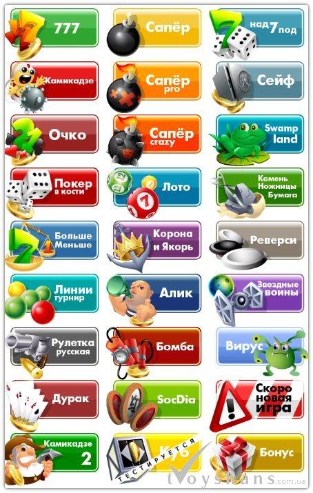 Онлайн казино автоматы grand игры бесплатно