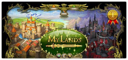 My Lands.