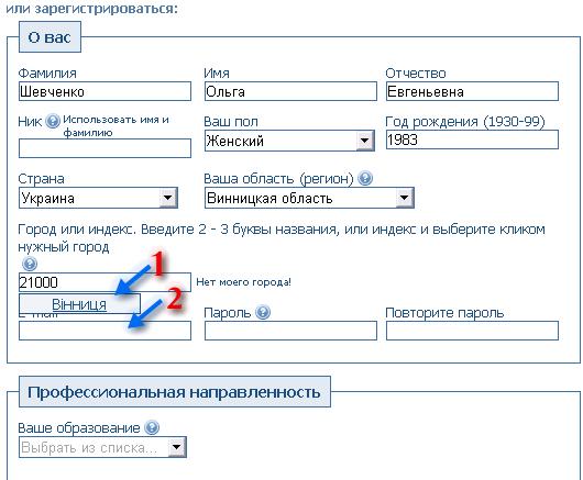 Платные опросы на сайте voprosnik.ru