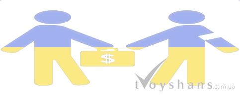 Money-Exchange.