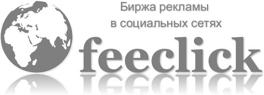 FeeClick.