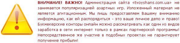 Olimpbet.ru