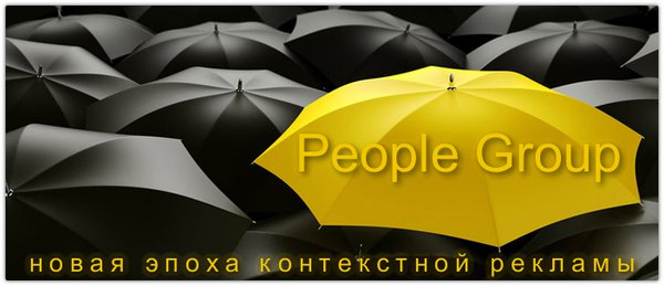 People Group.