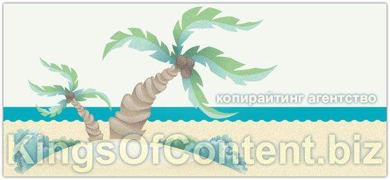 KingsOfContent.