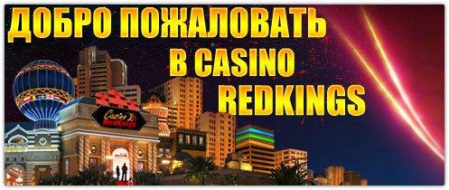 заработок казино онлайн