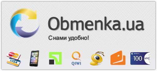 киви на приват www.obmenka.ua