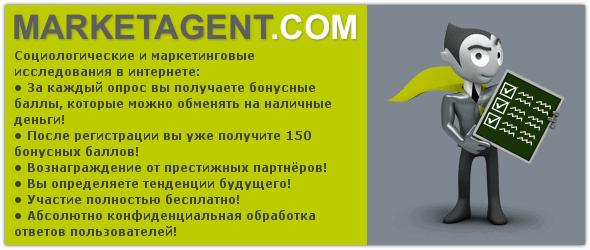 Marketagent.com: заработай на опросах!