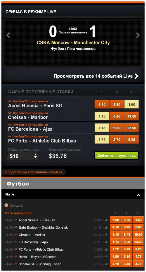 Букмекерская контора 888sport.com