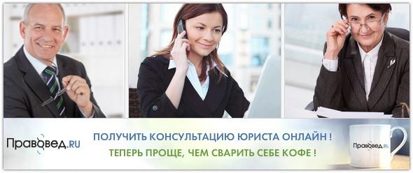 заработок юридическая консультация