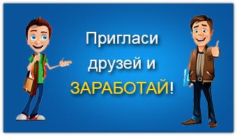 Клуб покупателей Rublklub.ru