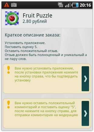 AppTools: заработок на Android-устройстве.