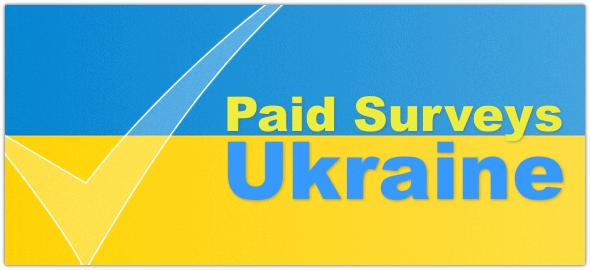 Платные опросы для жителей Украины.