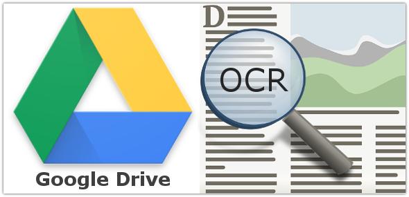 Google Диск: функция распознавания текста (OCR).