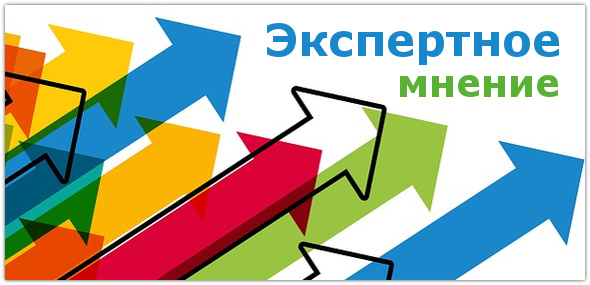 ExpertnoeMnenie – популярный сервис платных опросов.