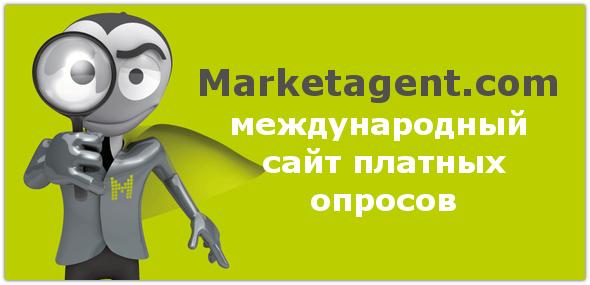 Сайт платных опросов Marketagent.