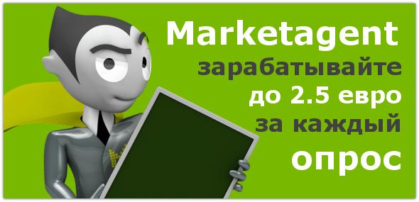 Международный опросник Marketagent.