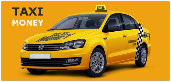 Игра Taxi Money: купи такси, получай прибыль, выводи деньги!